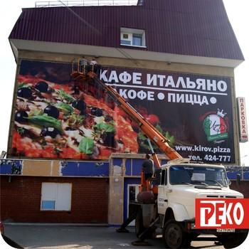 Монтаж, демонтаж и ШЕФ-МОНТАЖ наружной рекламы в Кирове